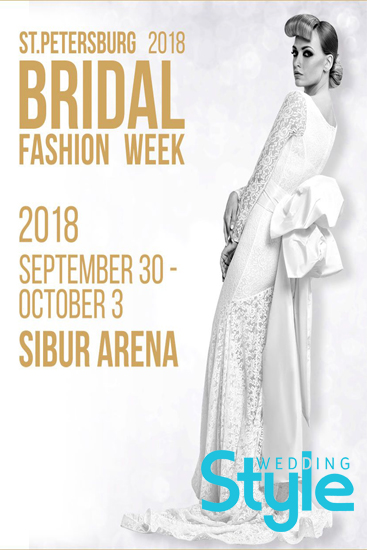 St.Petersburg Bridal week 2018